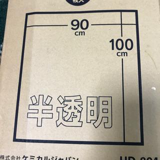 90L半透明ゴミ袋100枚入り