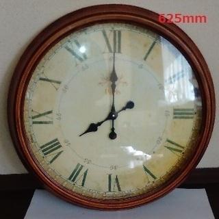 壁掛け大時計(ジャンク)