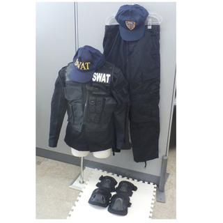 SWAT ミリタリー 衣装一式 タクティカルベスト スーツ…