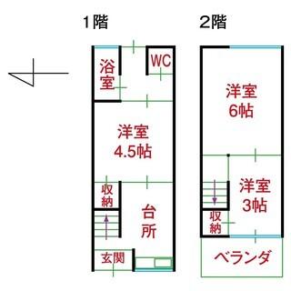 大阪府柏原市 初期費用0円 保証人・保証会社不要 即入居可 家賃...
