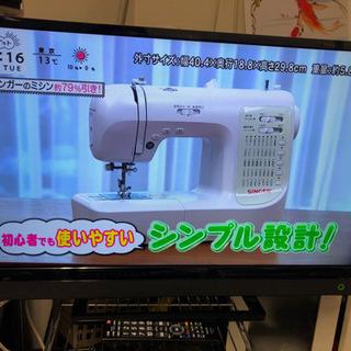 美品 東芝テレビ 32型