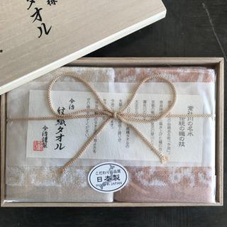 日本製 今治タオル 【新品未使用】桐箱入