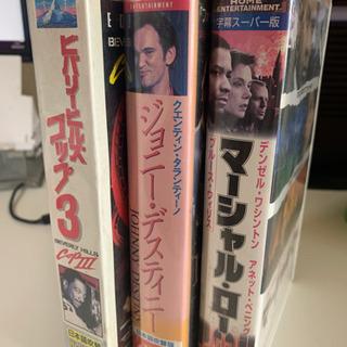 【値下】映画ビデオ3本セット VHS