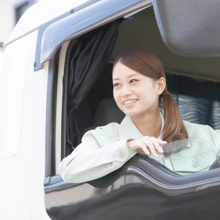 高時給1400円!中型ドライバー/週休2日でしっかり休める♪幅広...