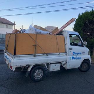 熊本市 一般廃棄物収集運搬業者です。