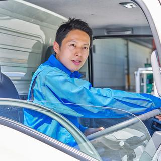 《3t配送ドライバー》高時給1370円◎日払いOK◎交通費支給◎...