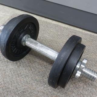 ダンベル バーベル 10kg トレーニング 筋トレ 重さ調整可能...