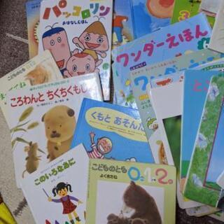 絵本 まとめて54冊 4000円。選び放題、一冊なら150円で...