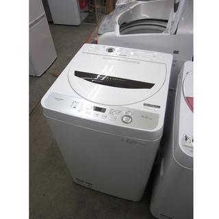 札幌 2017年製 5.5Kg 洗濯機 おしゃれ着コース シャー...