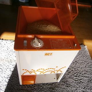 家庭用 本格的小型精米機ACT アクト ホンダ 自宅で玄米が精米に!❣