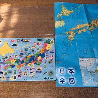 学研のパズル 日本列島【取引中】