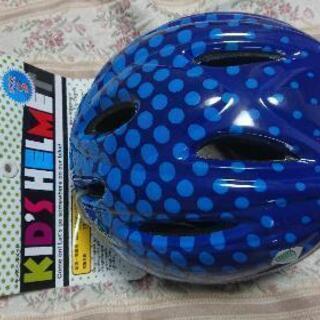 幼児用キッズヘルメット青色Sサイズ1~3才(47~51㎝)未使用...