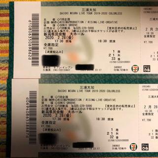 三浦大知 ライブツアー2019-2020新潟