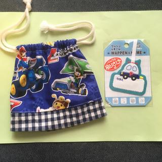 【未使用!】スーパーマリオ 巾着・吊り下げ用ネームワッペン