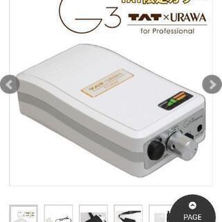 値下げ!!!超美品★ネイルマシーン URAWA G3 ★ネイルサ...