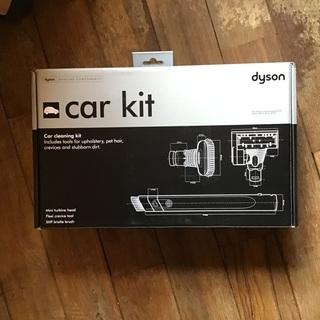 ダイソン Car cleaning kit