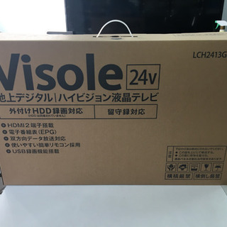 24型  液晶テレビ    アウトレット 未使用