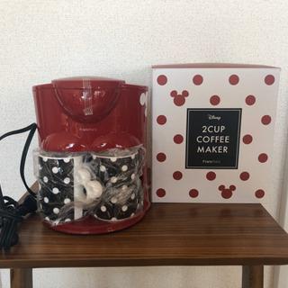 フランフラン 2カップコーヒーメーカー