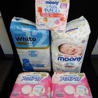 moony nepia おむつ 母乳パッド お産パッド