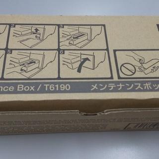 EPSON メンテナンスボックス PXBMB1