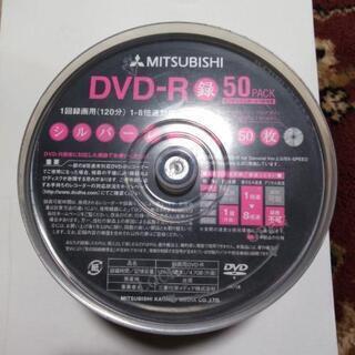 三菱DVDディスク50枚