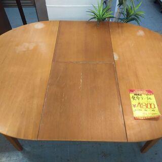 ID:G911261 伸縮式食卓テーブル W:1000-1400...