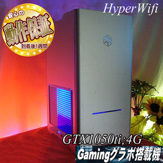 【ハイパーWifi☆高FPS 縦置ゲーミングPC】フォートナイト...