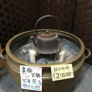 珍品!真鍮の火鉢入荷致しました😊 鉄瓶など付きです!☺️ 熊本リ...