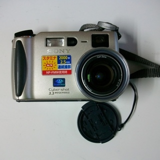 SONY デジカメ サイバーショット DSC-S70
