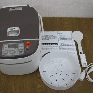 大栄トレーディング 高級土鍋加工 炊飯器 DT-SH1410-3...