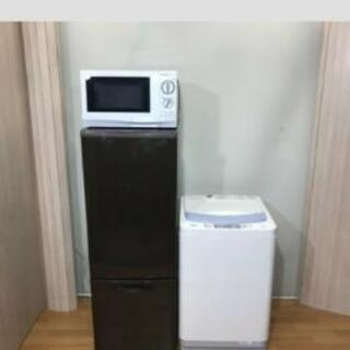 洗濯機のみ