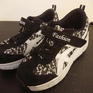 ローラー靴 23
