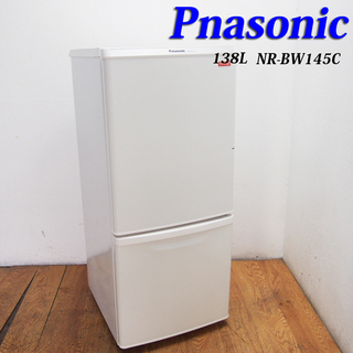 配達設置無料! Panasonic ホワイトカラー 138L 冷...