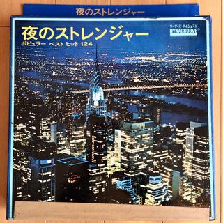 夜のストレンジャー ポピュラーベストヒット124 LP レコード
