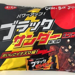有明製菓ブラックサンダー