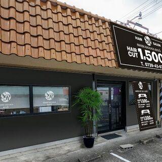 白浜町のヘアカットが1500円のお店です。
