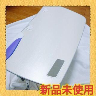 折り畳みパソコンテーブル パソコンテーブル デスク ホワイト 机