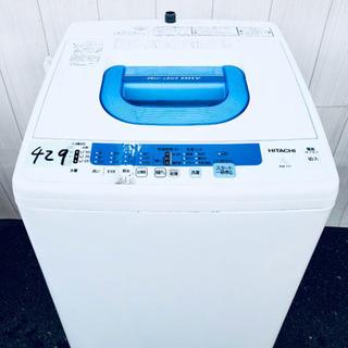 🤩大容量7.0kg🤩429番 HITACHI✨全自動電気洗濯機機...