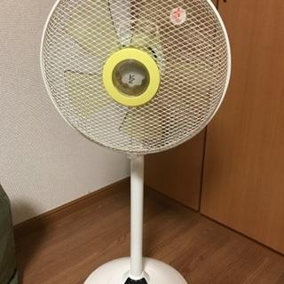 扇風機 イエロー