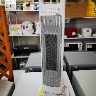 人感センサー付きタワーセラミックファンヒーター
