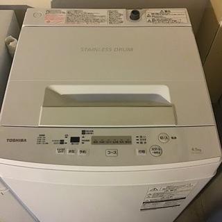 【送料無料・設置無料サービス有り】洗濯機 2018年製 TOSH...