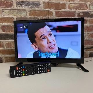 即日受渡❣️1年使用 超薄型LED液晶ハイビジョン外付HDD録画対応