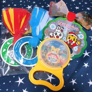 【おもちゃ】子供と一緒に遊ぼう!しまじろうコンサートグッズ