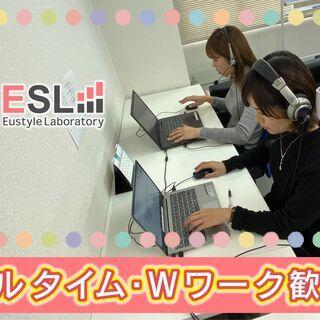 ◆急募◆交通費全額支給!!自社雇用&高時給☆「赤坂」駅より徒歩4...