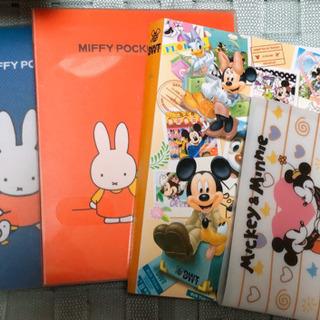 写真整理!Disneyフォトブック4冊