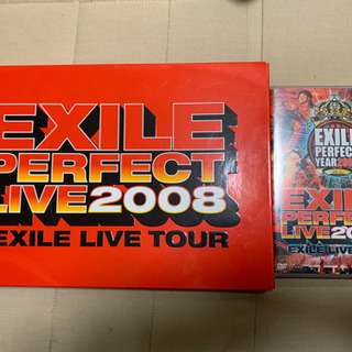 EXILE PERFECT LIVE 2008 DVD&フォトブック