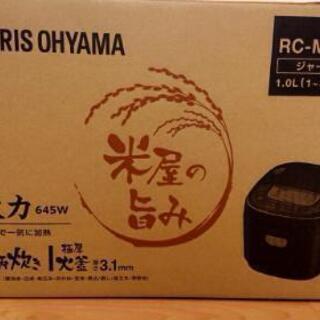 アイリスオーヤマ 米屋の旨み 銘柄炊き ジャー炊飯器 5.5合