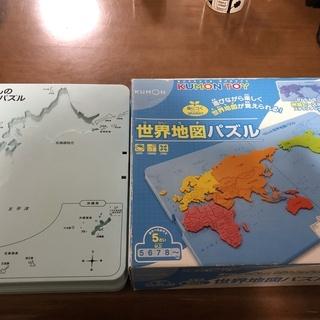 公文のパズル 日本地図と世界地図のセット