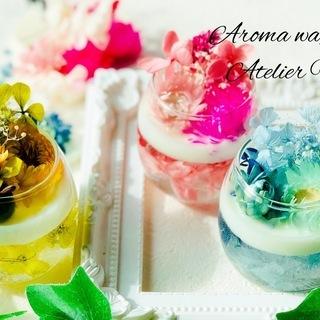 Atelier Vivi アロマワックスバー&アロマカップレッスン