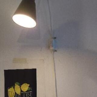 取引中  ライト IKEA